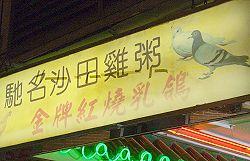 hk05mesi013