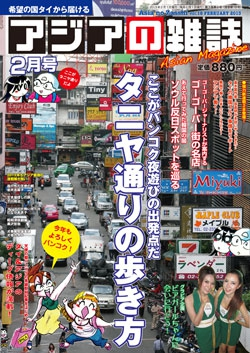 201301cover